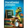 Angličtina pro jazykové školy 2 - učebnice (nové vydání s klíčem)