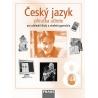 Nakladatel: NAKLADATELSTVÍ FRAUS,k.s. Rok vydání: červen 2006 Jazyk: Čeština Druh: Kniha Vazba: Brožovaná bez přebalu lesklá Počet stran: 208