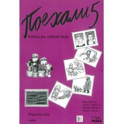 Anglický jazyk - Příprava k maturitě (čtení a poslech s porozuměním)