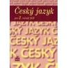 Rok vydání: 2011 Jazyk: Čeština Druh: Kniha Vazba: Brožovaná bez přebalu lesklá Počet stran: 208