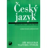 Rok vydání: únor 2006 Jazyk: Čeština Druh: Kniha Vazba: Brožovaná bez přebalu lesklá Počet stran: 276